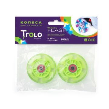 Колеса светящиеся для самоката Trolo 80 мм (салатовый)