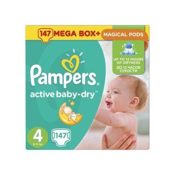 Подгузники Pampers Active Baby-Dry Maxi (8-14 кг) 147 шт
