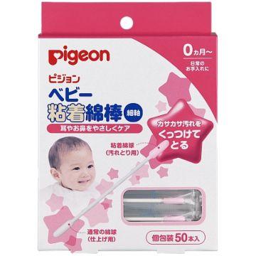 Палочки ватные для детей Pigeon с липкой поверхностью 50 шт.
