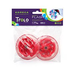 Колеса светящиеся для самоката Trolo 120 мм (красный)