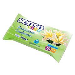 Влажные салфетки Senso Baby 15 шт (зеленый)