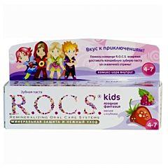 Зубная паста R.O.C.S. (от 4 до 7 лет) Малина и клубника