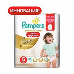 Подгузники-трусики Pampers Premium Care Junior (12-18 кг) 20 шт