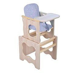 Стул-стол для кормления Мега Дом Фунтик (фиолетовый)