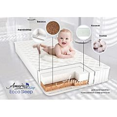 Матрас AmaroBaby Ecco Sleep 120х60х12см