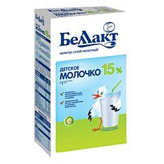 Напиток сухой молочный Беллакт Детское молочко (с 12 мес.) м.д.ж. 15% 350 г