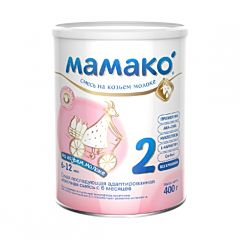 Смесь на козьем молоке Мамако 2 (6-12 мес.) 400 г