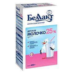 Напиток сухой молочный Беллакт Детское молочко (с 12 мес.) м.д.ж. 25% 400 г