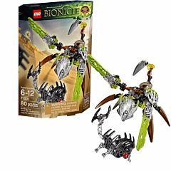 Конструктор Lego Bionicle 71301 Кетар. Тотемное животное Камня