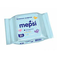 Влажные салфетки для детей Mepsi 20 шт.