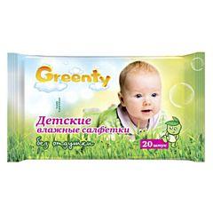 Влажные салфетки Greenty 20 шт.