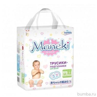Подгузники-трусики Maneki Fantasy Мини M (6-11 кг) 22 шт