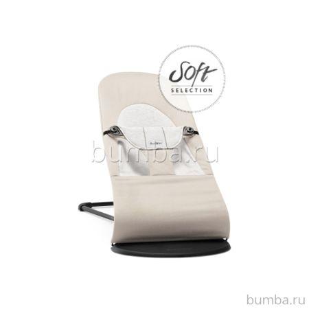 Кресло-шезлонг BabyBjorn Balance Soft Cotton Jersey (Бежевый с серым)