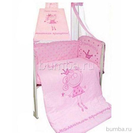 Комплект постельного белья Золотой Гусь Растем весело (розовый) (3 предмета)