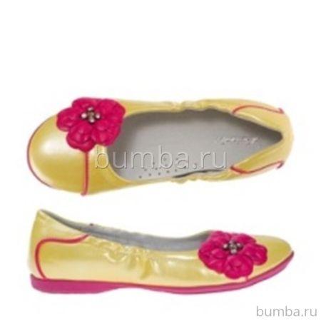 Туфли детские Kakadu 4352F для девочек (желтые)