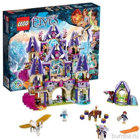 Конструктор Lego Elves 41078 Эльфы Воздушный замок Скайры