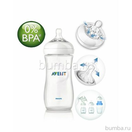 Бутылочка Philips AVENT Natural 330 мл (от 3 мес.)