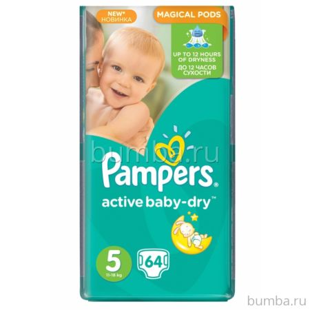 Подгузники Pampers Active Baby-Dry Junior (11-18 кг) 64 шт