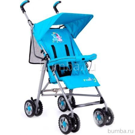 Коляска-трость Glory 1103 (голубой)