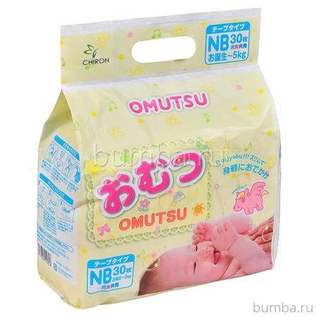 Подгузники Omutsu NB (до 5 кг) 30 шт