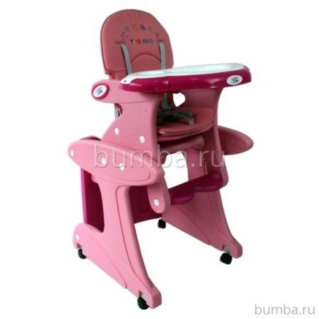 Стульчик для кормления Tizo HC-123 (Розовый)