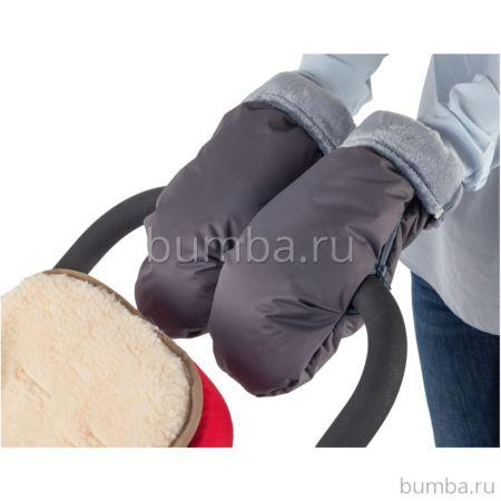 Муфта-рукавички для коляски Mammie (серый)