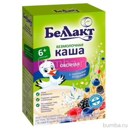 Каша сухая безмолочная овсяная с лесными ягодами Беллакт (с 6 мес.) 200 г