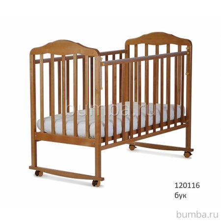 Кроватка детская СКВ-Компани Березка (качалка-колесо) Бук