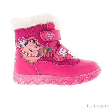 Ботинки детские Kakadu Летающие Звери 5607A для девочек (фуксия)