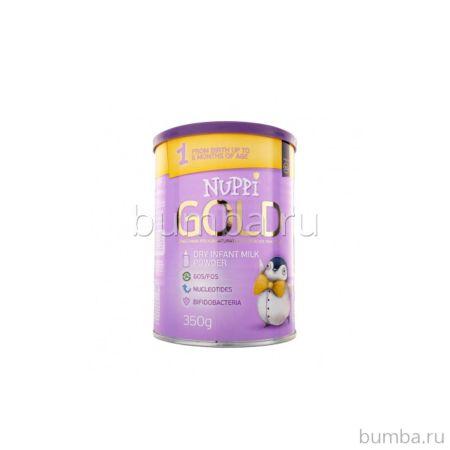 Сухая молочная смесь Nuppi Gold 1 (с 0 до 6 мес.) 350 гр