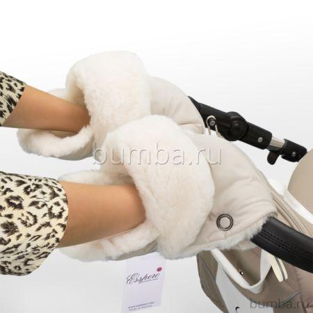 Муфта для коляски Esspero Christer Beige