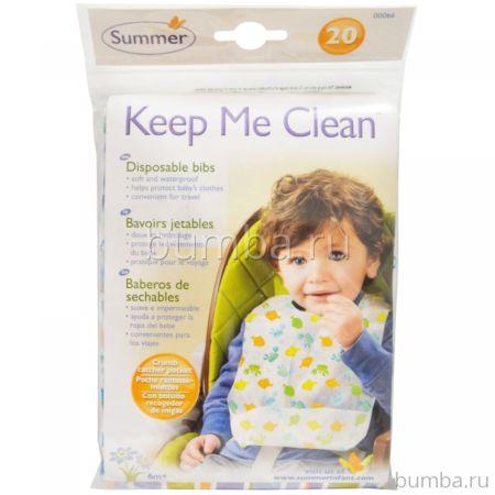 Одноразовые нагрудники Summer Infant Keep Me Clean