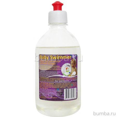 Жидкое средство для мытья детской посуды Baby Swimmer (500 мл)