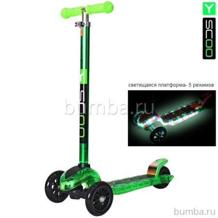 Самокат Y-Scoo Maxi Laser Show Metallic с подсветкой платформы (green) ДИСКОНТ
