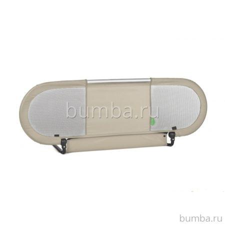 Барьер безопасности для кроватки Babyhome Side 148 см Sand