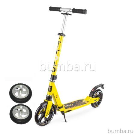 Самокат Trolo City 200 AIR/PU (желтый)