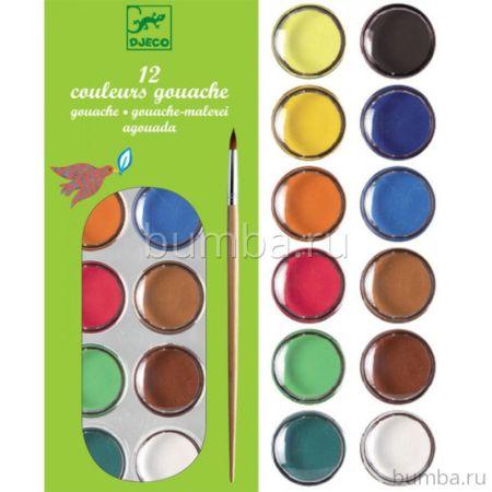 Краски Djeco Гуашь Классические цвета (12 цветов)