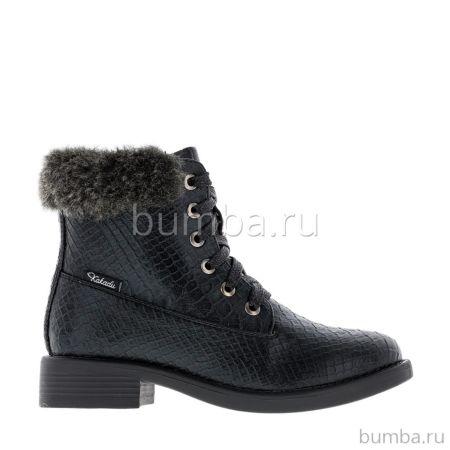 Ботинки детские Kakadu 6199A для девочек (черный)