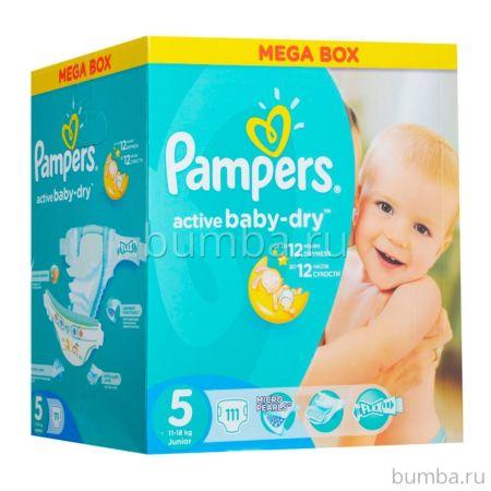 b1cbec7c98c1 Подгузники Pampers Active Baby-Dry Junior (11-18 кг) 111 шт. Купить ...