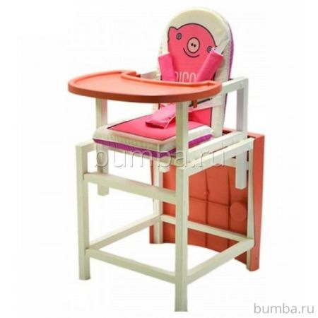 Стул-стол для кормления Babys PIGGY (розовый)