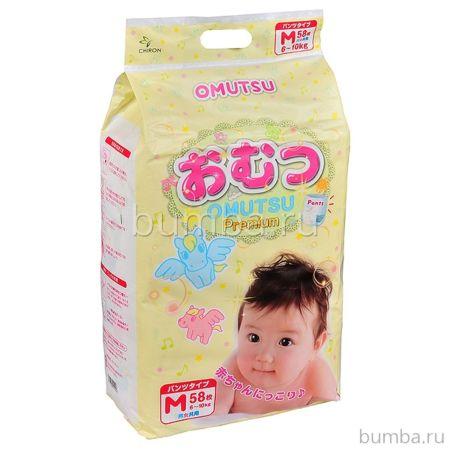 Подгузники-трусики Omutsu M (6-10 кг) 58 шт