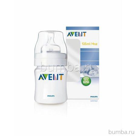 Бутылочка Philips AVENT 125 мл (от 0 мес.)