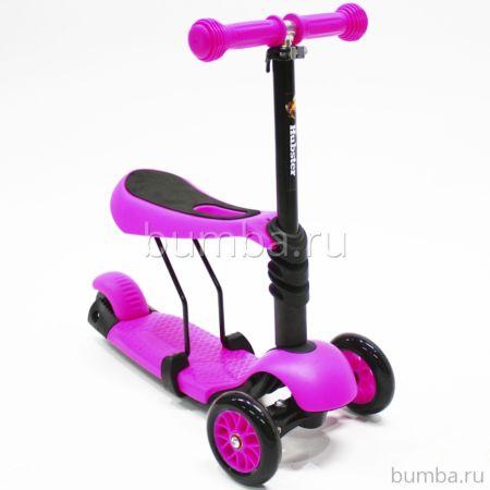 Самокат Hubster Lux с сиденьем (розовый)