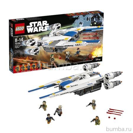 Конструктор Lego Star Wars 75155 Звездные войны Истребитель Повстанцев U-Wing