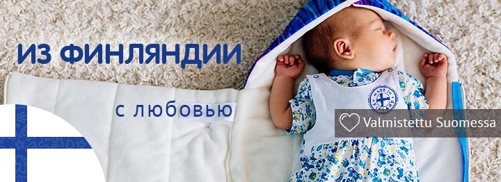 ребёнок в спальном мешке Futurmama